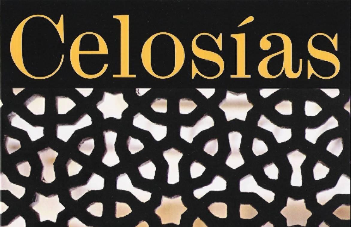 """celosias2 - La Merced de Herencia expone en la exposición regional """"Celosías"""""""