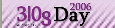 blogday2006 - 3108: Día del Blog