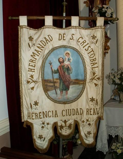 Estandarte de la Hermandad de San Cristobal. Herencia