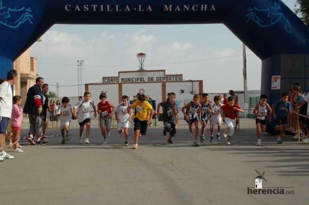 "XXXI carrera popular de herencia ciudad real 2007 foto 41 632x420 - Gran participación en la XXXI Carrera Popular ""Villa de Herencia"""