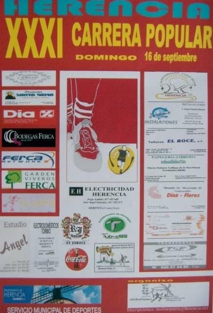 XXXI Carrera Popular Villa de Herencia
