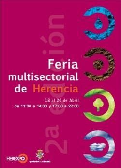 cartel ii herexpo - Presentación oficial de la II edición de la Herexpo. Feria multisectorial de Herencia