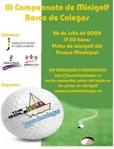 cartel iii campeonato minigolf barco de colegas 229x300 - III Campeonato de Minigolf Barco de Colegas