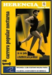 caterl-1c2ba-carrera-popular-nocturna