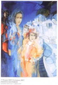Primer Premio del XXV Certamen Nacional de Pintura Villa de Herencia