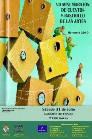 minimaraton de cuentos herencia 2010 308x465 - El VII Minimaratón de Cuentos y el Rastrillo de las Artes, a finales de julio se celebrarán a finales de julio
