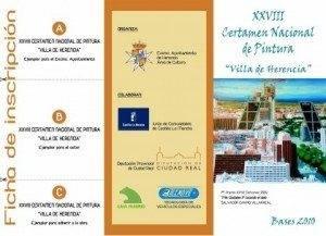 folleto certamen pintura villa herencia 300x217 - Convocado el XXVIII Certamen Nacional de Pintura Villa de Herencia