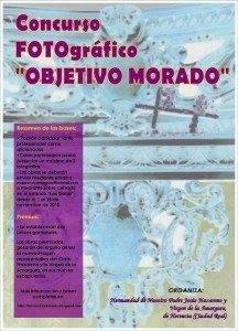 Objetivo Morado. Concurso fotográfico de la Hermandad Jesús Nazareno 3