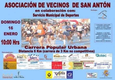 carrera popular urbana san anton 465x324 - Música, arte y deporte para festejar la festividad de San Antón