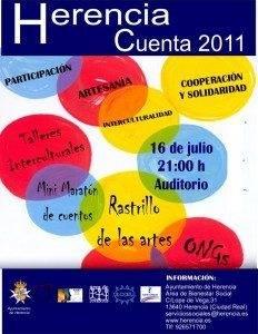 Herencia Cuenta 2011 tendrá lugar el 16 de julio 1
