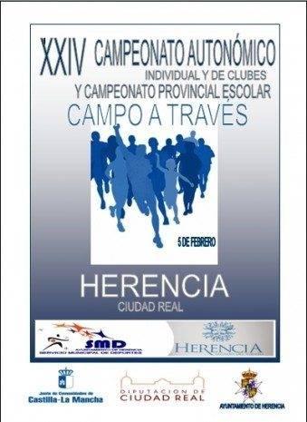 Herencia cartel campo a traves 339x465 - Herencia acoge el XXIV Campeonato Autonómico de campo a través y el Provincial en Edad Escolar