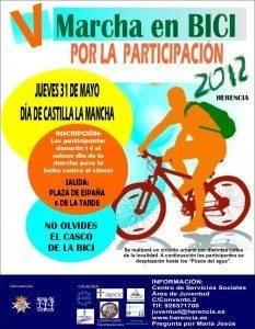 Marcha en bicicleta 233x300 - V Marcha en bicicleta por la Participación y contra el cáncer