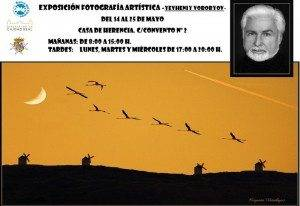 herenciaexpofotodelbancotiempo 300x206 - Exposición fotográfica del ucraniano Yevheniy Vorobyon