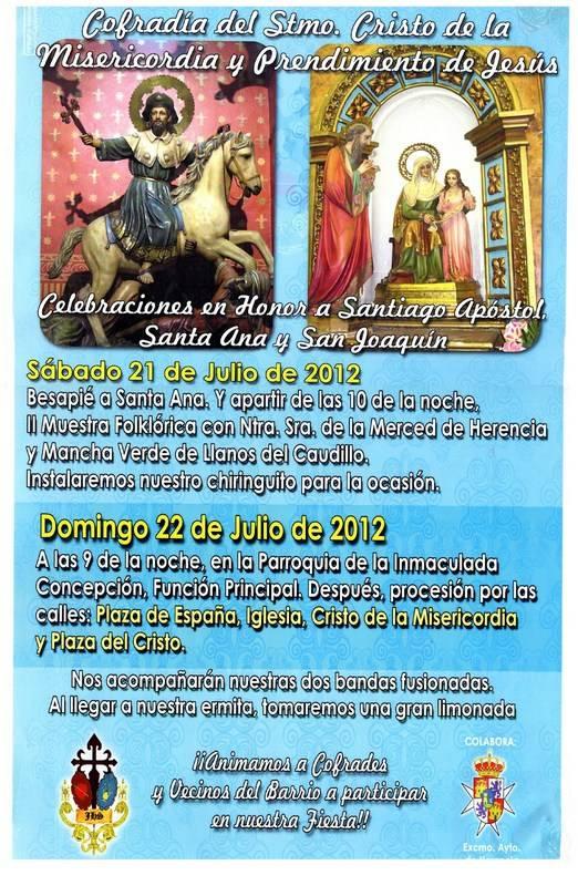 Carte Fiestas Santiago San Joaquín y Santa Ana - Fiestas en honor a Santiago Apóstol, Santa Ana  y San Joaquín