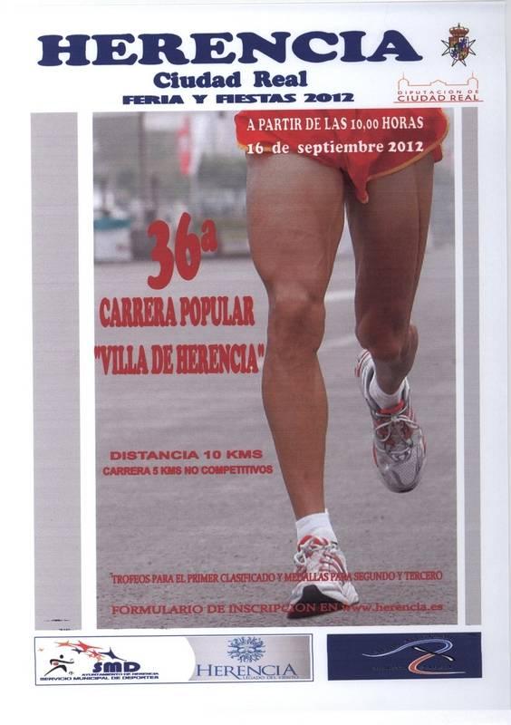 36 carrera popular villa de herencia 2012 - Todo preparado para la XXXVI Carrera Popular Villa de Herencia