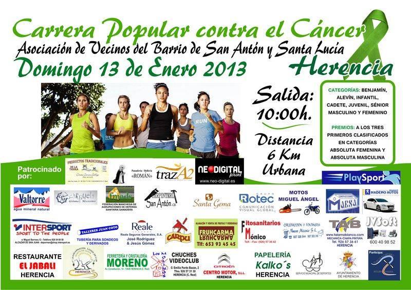 Cartel carrera popular contra el cáncer San Antón 2013 - Carrera popular contra el cáncer durante la festividad de San Antón