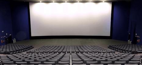 cine EDU de Malagón