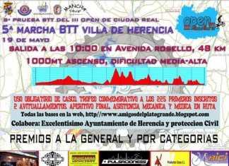 Cartel de la V Marcha BTT Villa de Herencia