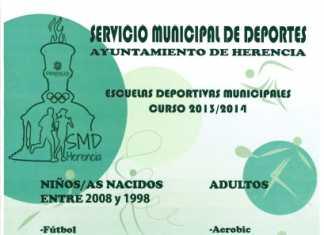 Cartel escuelas deportivas Herencia 2013-2014