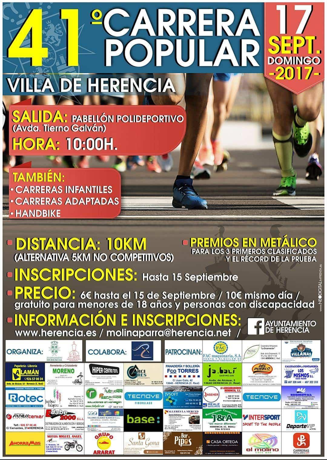 """41 carrera popular villa de herencia - Abierto el plazo de inscripción para la 41 Carrera Popular """"Villa de Herencia"""""""