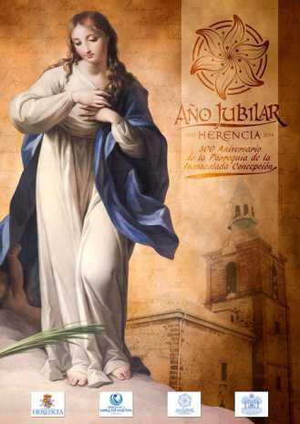 Cartel oficial del a%C3%B1o jubilar 329x465 - Cartel e imagen conmemorativa del Año Jubilar y la celebración del 300 aniversario parroquial de Herencia