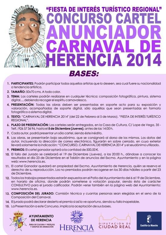 bases concurso cartel carnaval herencia 2014 - Presenta tus propuesta para el Cartel de Carnaval de Herencia 2014