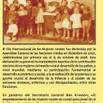 diptico tres g 150x150 - Actos para el Día de las Mujeres Rurales 2013