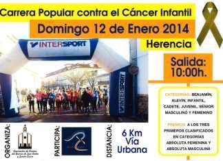 Carrera popular de San Antón contra el Cáncer Infantil - Herencia 2014