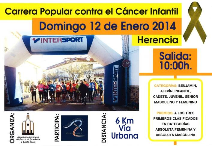 Carrera popular de San Antón contra el Cáncer Infantil Herencia 2014 - Carrera popular contra el Cáncer Infantil el domingo 12
