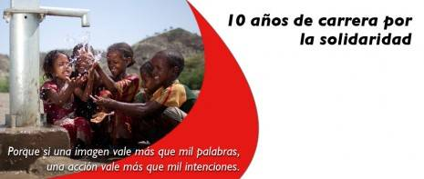 Kilómetros de Solidaridad Save the Children