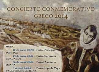 Cartel de la Banda Sinfónica de Toledo y su Concierto sobre El Greco