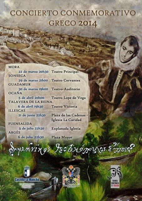 Cartel de la Banda Sinfónica de Toledo y su Concierto sobre El Greco - Luis Miguel Abengoza dirigirá la Banda Sinfónica de Toledo durante el año del Greco