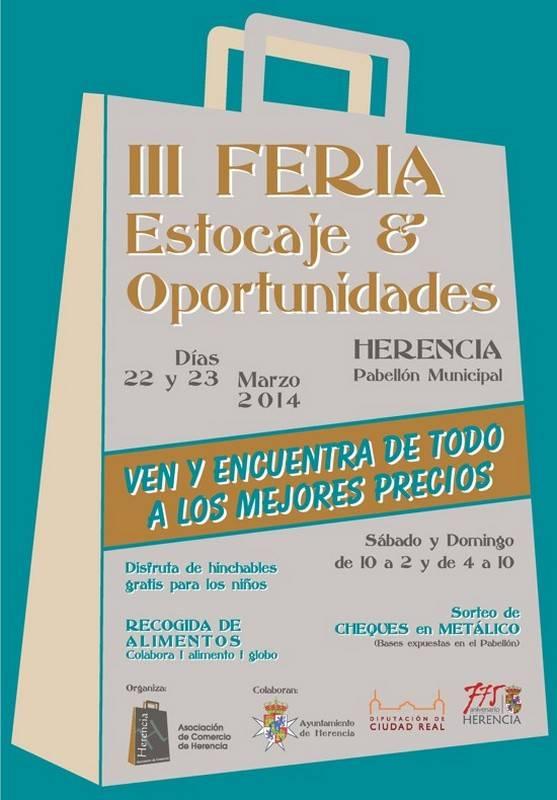 Cartel feria estocaje de herencia - La tercera feria del estocaje de Herencia se inaugurará el 22 de marzo