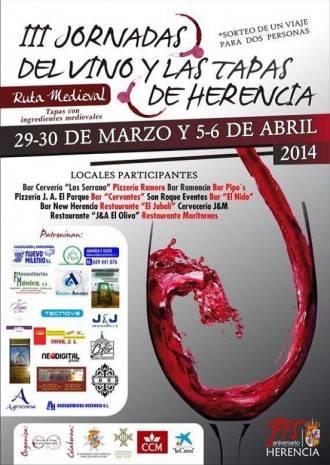 III Jornadas del vino y las tapas de Herencia 330x465 - La Ruta Gastronómica de las 3as Jornadas del Vino y la Tapa de Herencia protagonizarán los 2 próximos fines de semana, con el 775 Aniversario como referencia