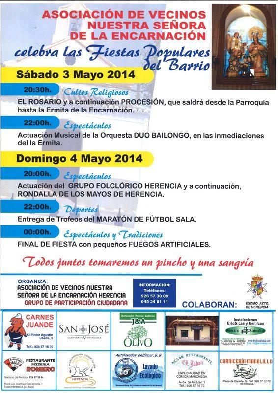 Cartel Fiesta de la Encarnación de Herencia 2014 - Fiestas populares del barrio de la Encarnación