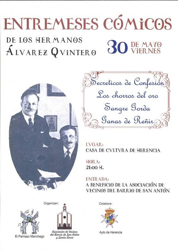 Cartel de teatro Entremese Cómicos de los hermanos Álvarez Quintero en Herencia - Teatro a beneficio de la asociación de vecinos de San Antón y Santa Lucía
