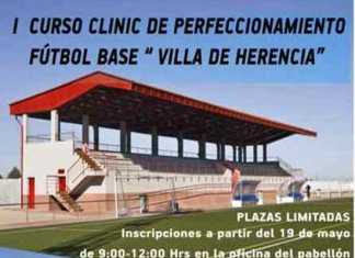 Cartel clinic fútbol base en Herencia