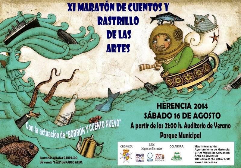herencia minimaraton de cuentos y rastrillo de las artes 2014 - Programación cultural de agosto en Herencia