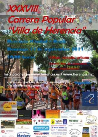 """38 carrera popular herencia ciudad real 331x465 - Se abre el plazo de inscripción para la 38ª Carrera Popular """"Villa de Herencia"""""""