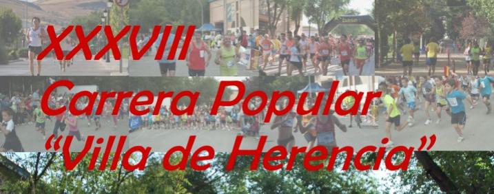 """Se abre el plazo de inscripción para la 38ª Carrera Popular """"Villa de Herencia"""" 1"""