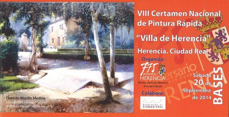 Cartel del VIII Certamen de Pintura Rápida Villa de Herencia - Publicadas las bases del VIII Certamen Nacional de Pintura Rápida de Herencia