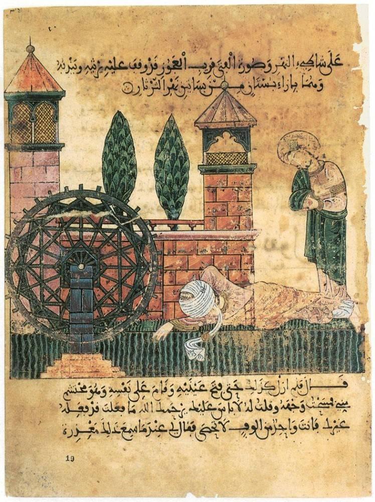 Dibujo de una almunia islámica - San Cristóbal, Villacentenos y otras confusiones históricas sobre la ubicación de Herencia.