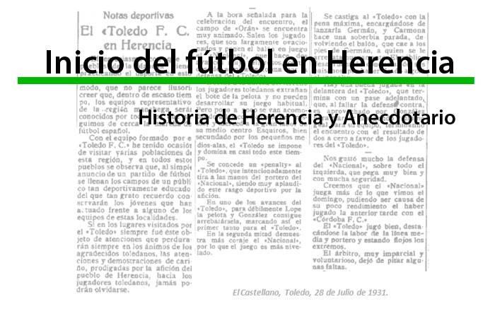 inicio del futbol en herencia titular - Inicio del fútbol en Herencia