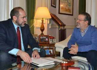 Jesús Fernández y Nemesio de Lara. Foto www.dipucr.es