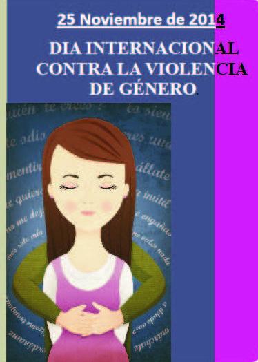cartel herencia dia internacional violencia - El Ayuntamiento de Herencia promueve varios actos de sensibilización contra la Violencia de Género