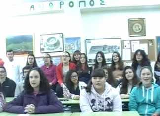 VADEMECUM TANGO IES HERMÓGENES RODRÍGUEZ