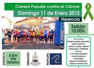 SAN ANTON cartel carrera 2015_Herencia
