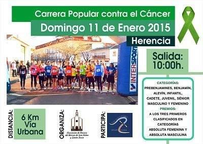 SAN ANTON cartel carrera 2015 Herencia - El barrio de san Antón organiza una carrera popular contra el cáncer
