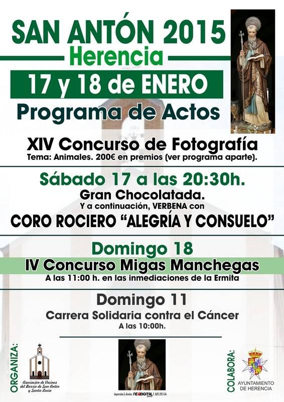 SAN ANTON cartel festividad 2015 1 - El barrio de San Antón celebra su fiesta
