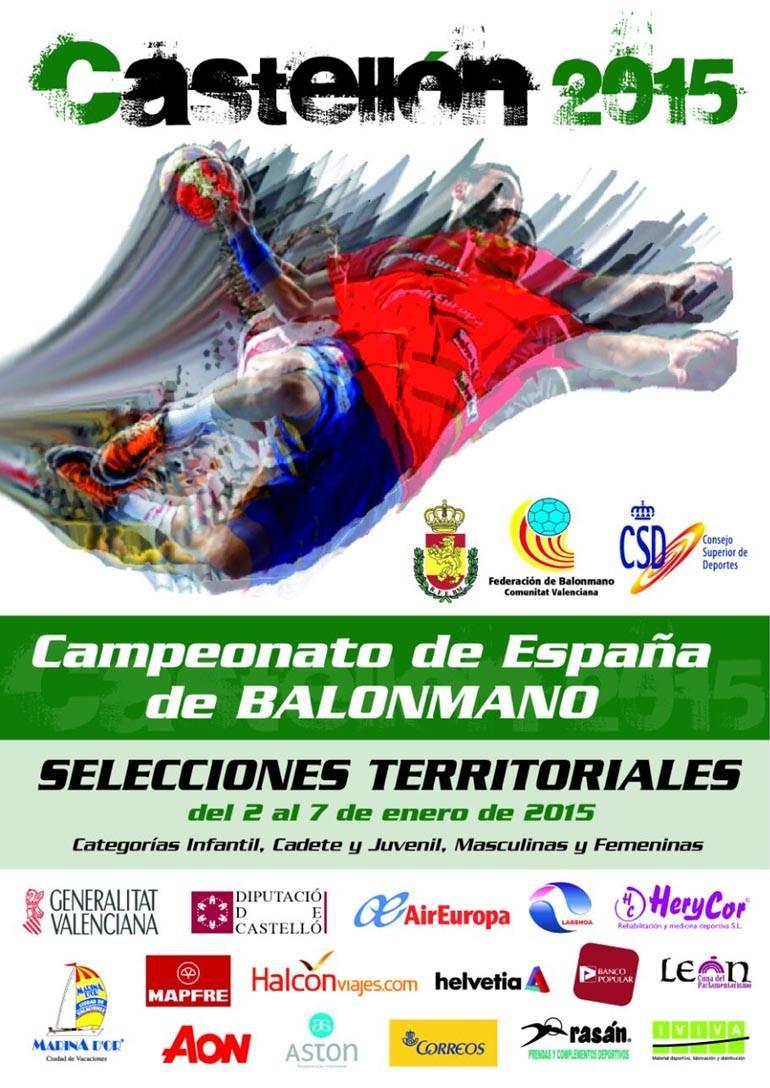 archivo585 - Varios herencianos en los Campeonatos de España de Balonmano